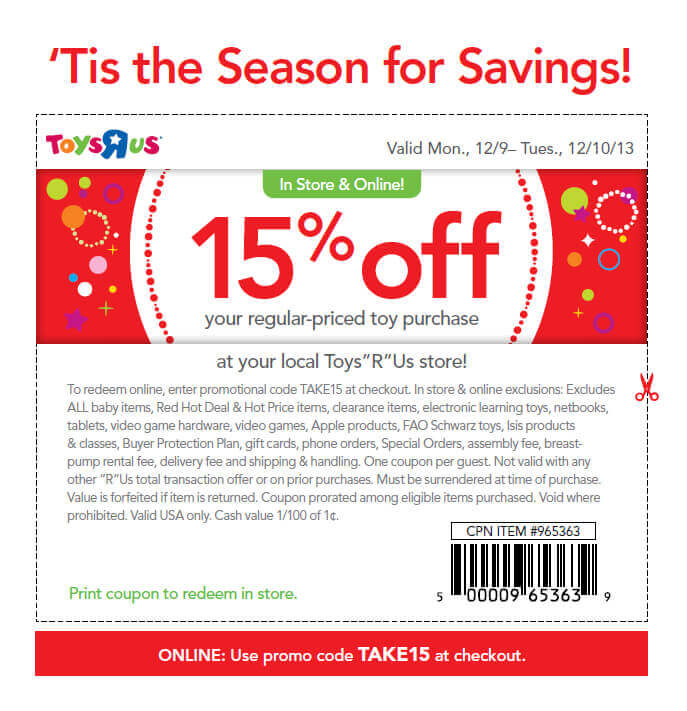 Toys R Us Coupons. Toys R Us is a big retailer of toys for both girls and boys. Check out famous brands at Toys R Us such as Mattel, Disney, etc. Use Toys R Us coupon codes, promos and sales to save money now! Hurry up!